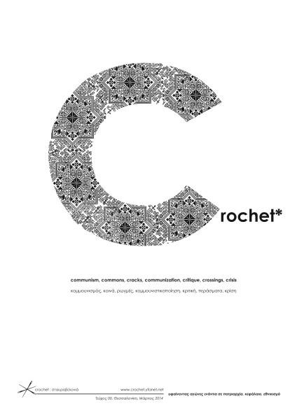 crochet_00